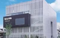 京都情报大学院大学:为了培养IT领域高端专职人才!