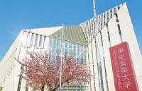 日本最古老的私人音乐学院――东京音乐大学