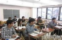 东京1%的优良语言学校――木下学园日本语学校