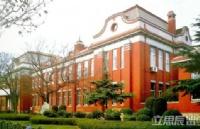 日中学院:致力普及中文教育的语言学校!