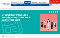 今年秋季赴法学习的小伙伴,了解法国的卫生措施很重要!