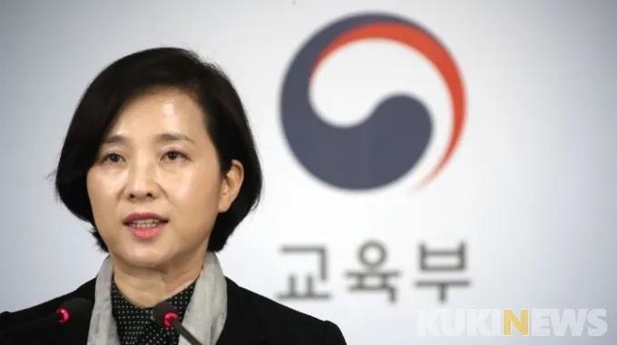 韩国疫情加剧,各大学秋季学期线下授课或成为泡影?