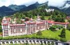 SHMS王牌项目:酒店管理国际商业硕士精品课程
