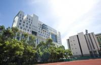 香港浸會大學創業與全球營銷專業