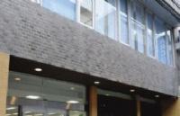 招生多元化的日本语言学校――ARC日本语学校