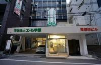 大阪地区升学率高的语言学校――大阪翼路学园