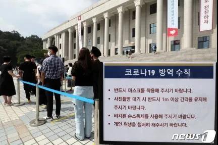 9月11日前韩国首都圈学校全面实行网课!