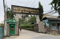 泰国博乐大学学校历史发展,你了解多少