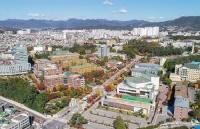 韩国关东地区最高综合学府――江原国立大学