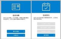 中国驻澳大使馆:中国签证在线申请已启用,不再使用纸签!