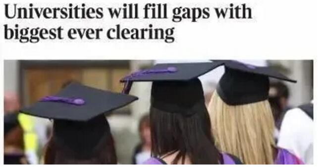 中国学生申请英国本科数量同比涨两成,英国大学将开启史上最大规模补录