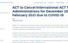 ACT宣布取消两场国际考试!
