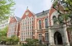 日本最早的商学院,庆应义塾大学经营管理学院!