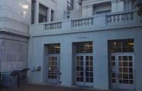 美国协和大学尔湾分校有哪些课程?