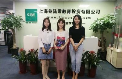 新加坡管理发展学院校方代表到访立思辰留学上海总部,揭秘MDIS那些特色课程
