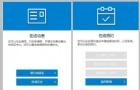 中国驻澳大使馆宣布:中国签证在线申请已启用,不再使用纸签!