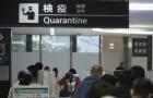 入境政策进一步放宽!新、国费留学生有望入境日本