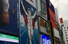 日本留学生明年才能开学?拒绝误导信息!