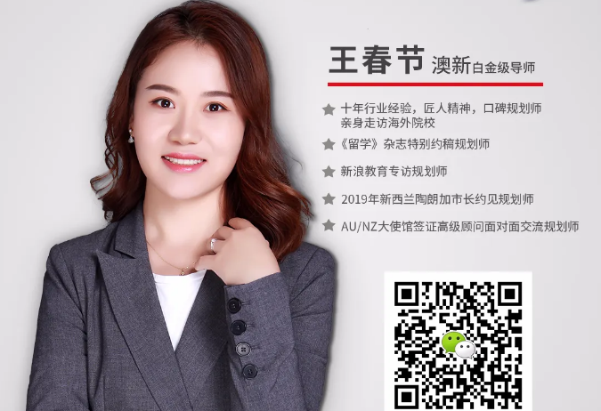 重庆理工在读的她,收到多所名校硕士橄榄枝