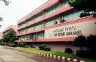 曼谷吞武里大学本科费用多少