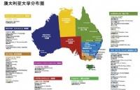 最新澳洲学生就业报告出炉!维州各校表现出色!