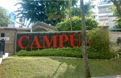 新加坡管理发展学院 (MDIS),一所提供学生宿舍的私立院校