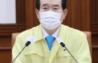 韩国政府9月13日起将首都圈保持社会距离下调至第2阶段!