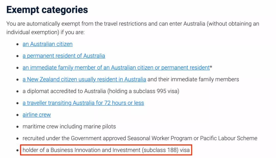入境要求再放宽:188签证获准返澳!