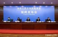 官宣!教育部:大批中国留学生可在国内高校借读!或可读清华!