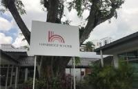 一分钟了解世界名校新加坡汉桥国际教育学院