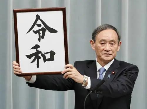 菅�x�フ�式就任日本首相,�α�W生有什么影�?