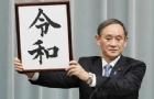 菅义伟正式就任日本首相,对留学生有什么影响?