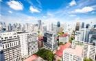 泰国诗纳卡宁威洛大学排名
