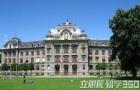 选择去日内瓦商学院的理由是什么?