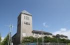 东京内唯一一所公立综合性大学:东京都立大学