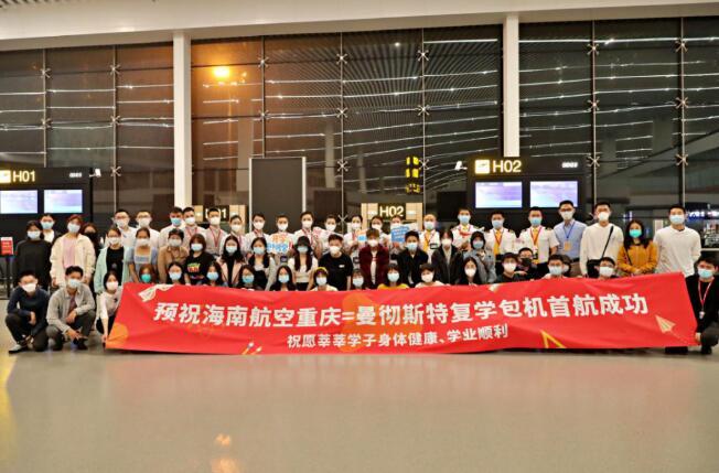 中国赴英留学生冲上热搜,什么也挡不住上学的路