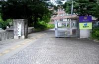 """被誉为日本""""硅谷""""的学校――筑波大学"""