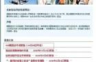 【最新】德适取消,语言加留学签有望开启?