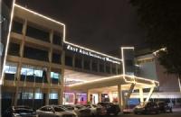 想去新加坡东亚管理学院留学,但不知道要准备些啥?