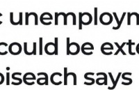 爱尔兰疫情失业补贴预计再次延长,或将增加更多行业