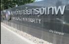 2021年泰国曼谷大学本科留学申请攻略