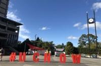 重磅!新西兰八大唯一世界前10的专业花落坎特伯雷大学
