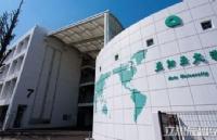 日本关东五大中坚私立名门之――亚细亚大学