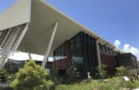 申请南昆士兰大学难度大不大?