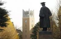 早稻田大学凭什么在中国成为流量担当?