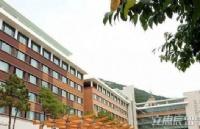 韩国东亚大学本科经营学院――国际观光学系