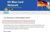 除了高薪不加班,在德国工作的IT人才还有这项福利!