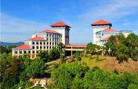 留学马来西亚去?那考虑一下沙巴大学吧!