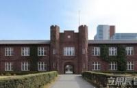 日本私立老牌名校――立教大学文学研究科