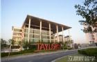 酒店管理专业马来西亚首选泰莱大学